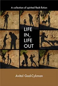 Life In Life Out Press